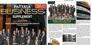 Magna Carta Law Office Renovations Complete