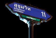 sukhumvit sign