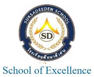 Suksadeeden School