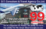 99 Services Travel Agency