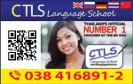 CTLS Language School