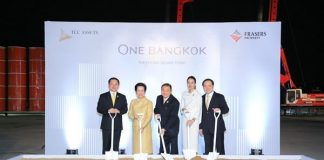 #One Bangkok