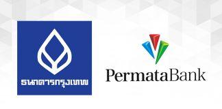 BBL-PT-Bank-Permata