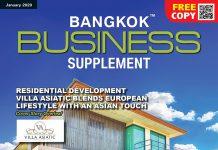 Bangkok January 2020